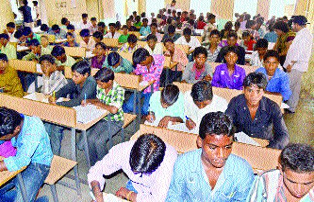 64 सीटों के लिए 350 छात्रों ने दी प्रवेश परीक्षा