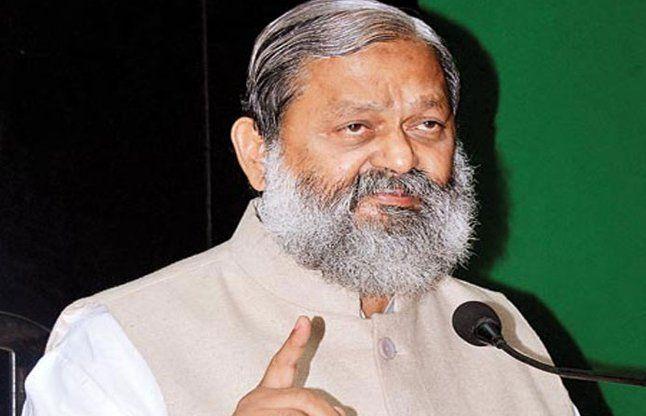 विवादः BJP मंत्री का बयान, नोटों से भी हटाए जाएंगे गांधी