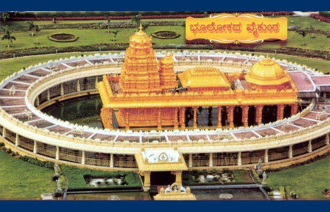 15,000 किलो शुद्ध सोने से बना है लक्ष्मी का यह मंदिर