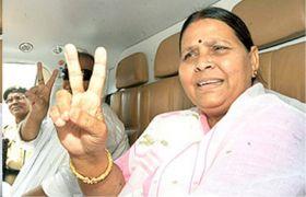 राबड़ी देवी के कार्यकाल में हुआ अलकतरा घोटाला, विधायक आरोप मुक्त
