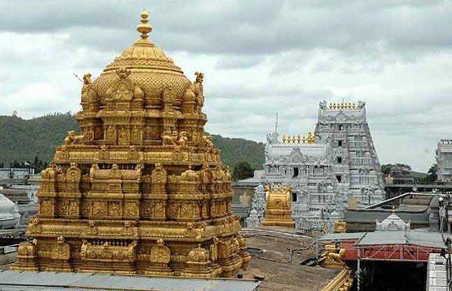 तिरुमाला मंदिर का 4.5 टन सोना है बैंकों में जमा
