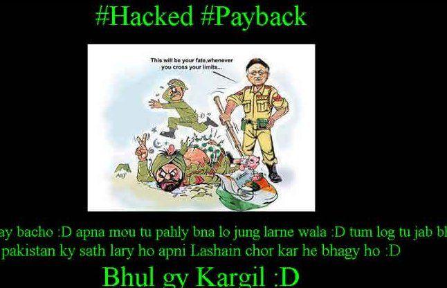 पाकिस्तानी हैकर्स ने भारतीय साइट पर लिखा पाक जिंदाबाद