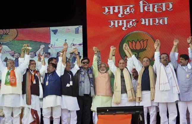 दिल्ली में हारा संघ BJP को बिहार जीतने का देगा मंत्र