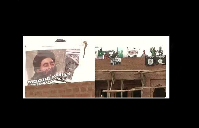 कश्मीर में फिर लहराए ISIS के झंडे, बगदादी की तस्वीरें भी दिखी