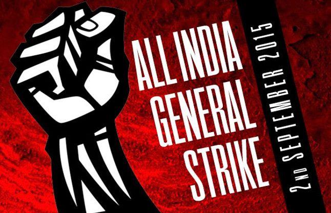 श्रमिक संगठनों की हड़ताल आज से, जरूरी सेवाएं होगी प्रभावित