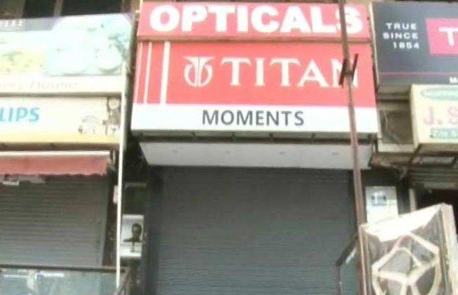 4 करोड़ का बिजली बिल देखकर दुकानदार को लगा झटका