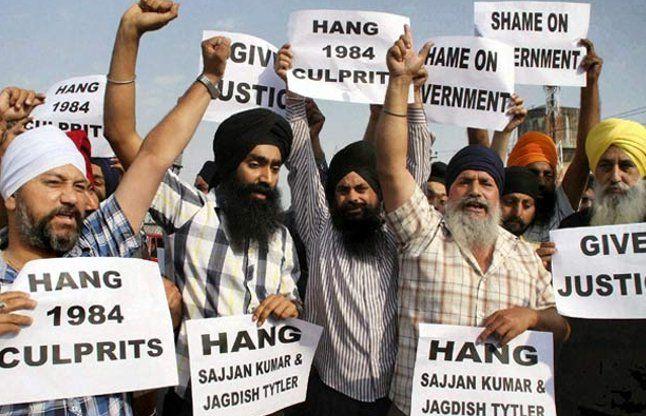 1984 के दंगों पर पीएमओ ने गृहमंत्रालय से मांगी प्रतगि रिपोर्ट