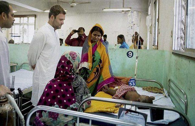 बच्ची की मौत के बाद राहुल ने कहा- सबसे बहादुर लड़की थी