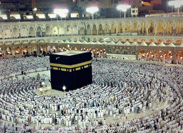 सऊदी मक्का मदीना