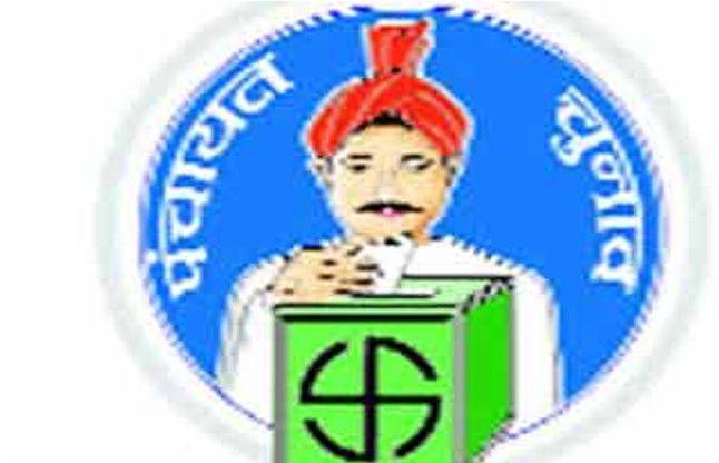 पंचायत चुनाव: आजमगढ़ में भाजपा ने जारी की जिला पंचायत प्रत्याशियों की लिस्ट