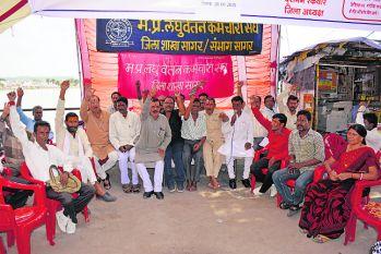मप्र लघु वेतन कर्मचारियों की भूख हड़ताल शुरू, संगठनों ने दिया समर्थन