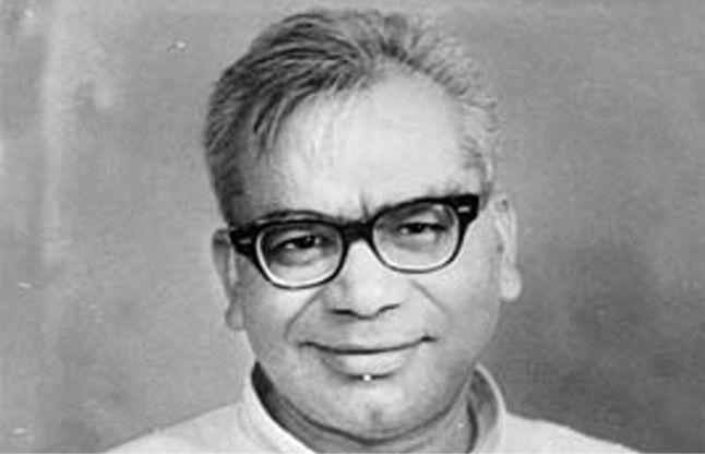 Image result for राम मनोहर लोहिया
