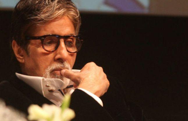 अपनी फिल्म 'पा' को याद कर भावुक हुए अमिताभ बच्चन