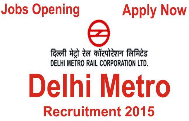 सुनहरा अवसर : दिल्ली मेट्रो में हो रही है बंपर भर्ती, जल्दी करें  आवेदन