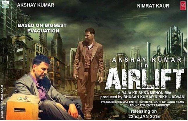 रिलीज हुआ अक्षय कुमार की फिल्म एयरलिफ्ट का टीजर, देखें
