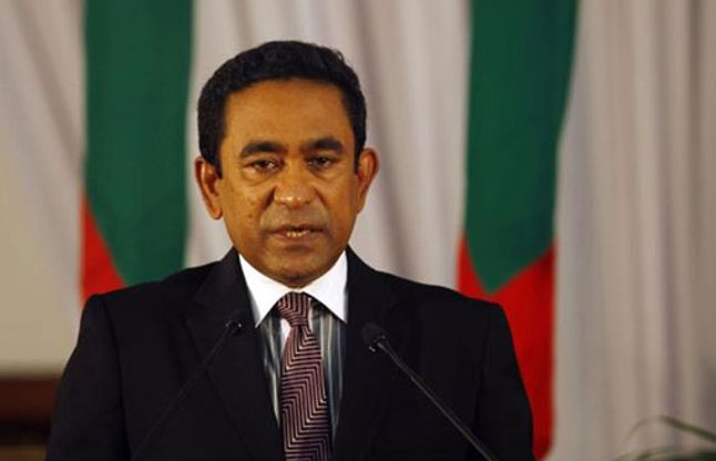 अंतरराष्ट्रीय दबाव के कारण मालदीव ने हटाया आपातकाल