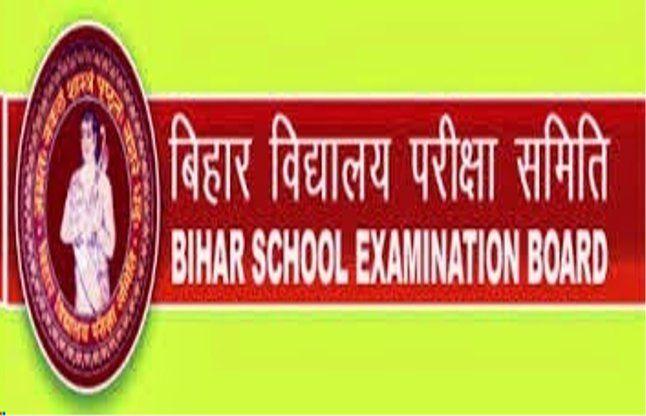 बिहार बोर्डः रद्द हुई 68 कॉलेजों की मान्यता, 19 निलंबित