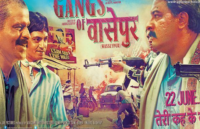 अब इंटरनेट पर देख सकेंगे अनुराग कश्यप की 'गैंग्स ऑफ वासेपुर'