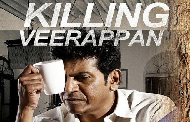 रामगोपाल की फिल्म किलिंग वीरप्पन पर लगी रोक