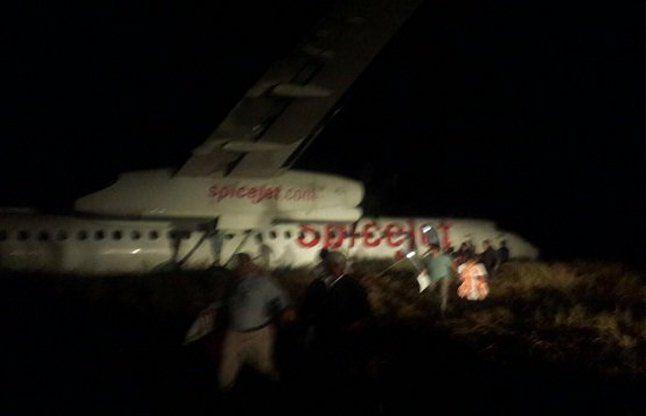 रनवे पर पशु से टकराया विमान, सभी यात्री सुरक्षित, हादसा टला