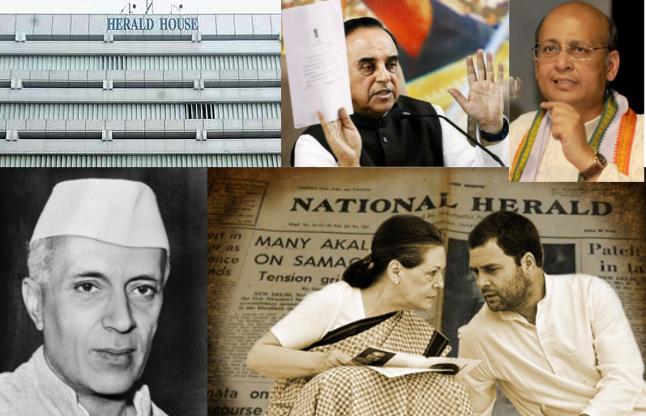 नेशनल हेराल्ड केस: सोनिया-राहुल को क्या मिला, जानिए पूरा मामला