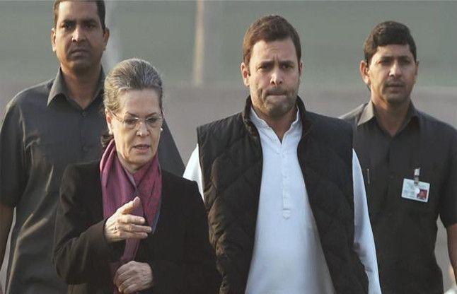 नेशनल हेराल्ड:सोनिया-राहुल गांधी को मिली जमानत