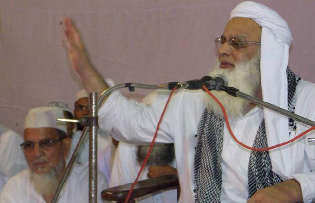 नफरत को छोड़, आपसी भाईचारे को करें मजबूत: शाही इमाम