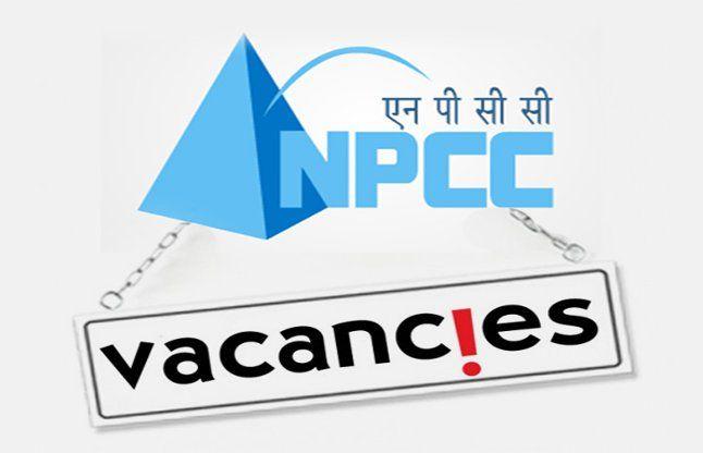 NPCC में बेहतर सैलरी पर करें नौकरी, 15 जनवरी तक करें आवेदन