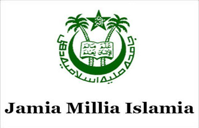 Image result for जामिया मिलिया इस्लामिया में एडमिशन