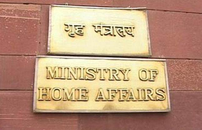 गृह मंत्रालय के निर्देश पर पाक-बांग्लादेश में जा बसे 8 लोगों की संपत्ति की जांच शुरू