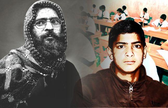 अफजल गुरु के पुत्र को दसवीं बोर्ड की परीक्षा में 95 फीसदी अंक