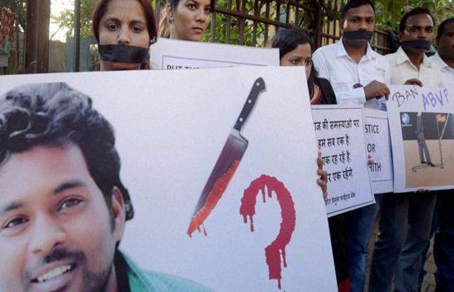 रोहित आत्महत्या केस : सचिवालय के पास छात्रों का धरना