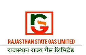 राजस्थान राज्य गैस लिमिटेड में निकली वैकेंसी, इंटरव्यू