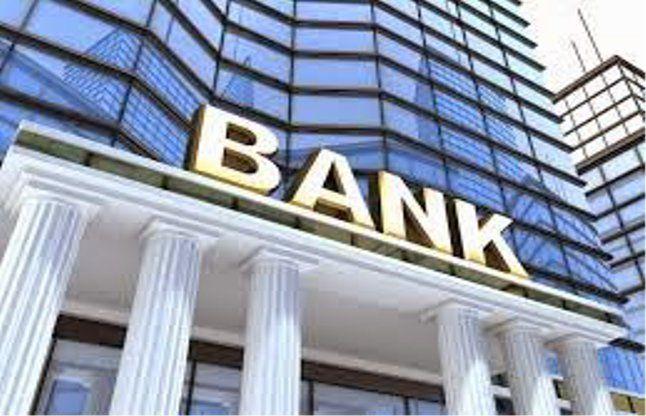 केनरा बैंक में कई पदों पर निकली वैकेंसी, करें अप्लाई