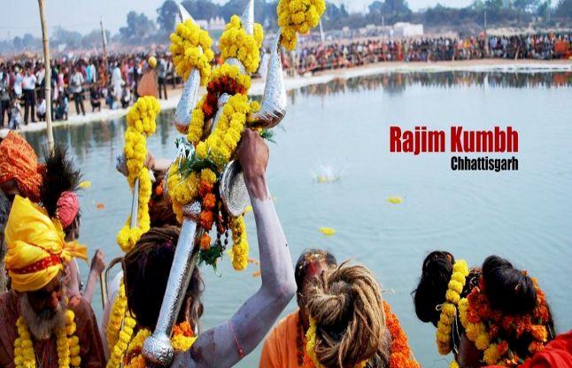 राजिम महाकुंभ कल्प 2017 में लाखों भक्तों को दर्शन देंगे भगवान बालाजी