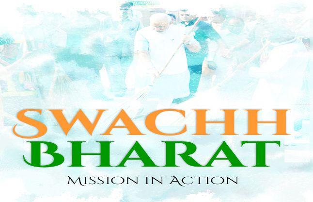पीएम नरेन्द्र मोदी के ड्रीम प्रोजेक्ट स्वच्छ भारत मिशन को पलीता!