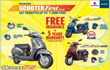 Suzuki Scooter Fest ऑफर में स्कूटर लेने पर 2000 तक का फायदा