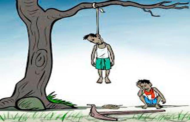 कर्ज के बोझ दबे एक और किसान ने की आत्महत्या, कैसे होगी बेटी की शादी