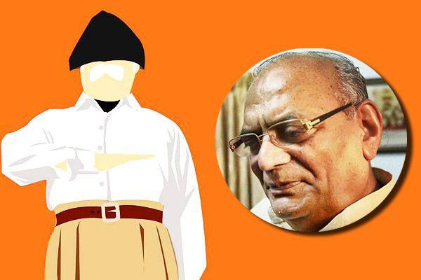 MP: समलैंगिकता पर बोली कांग्रेस, 'राघवजी ने मंत्री बनने की तैयारी की शुरू'