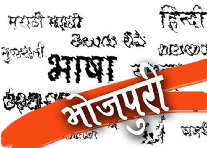 Bhojpuri Aloo recipe   Microwave Subzis Recipes   by Tarla