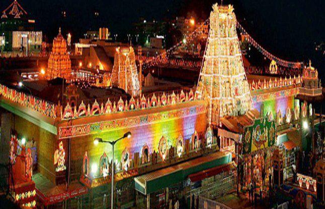 ब्याज को कैश की जगह गोल्ड में दे सरकार: तिरुपति बालाजी मंदिर प्रबंधन