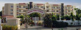 सागर पब्लिक स्कूल में बच्चों ने फोड़ा बम, शरारत में गई गार्ड की जान