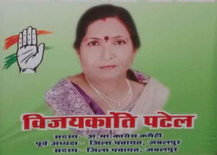 #Angst : कांग्रेस की नेता ने कहा- हमारे लोग ही भाजपा से मिले हुए हैं...