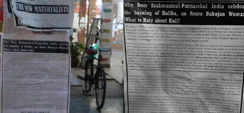 जेएनयू में नया पोस्टर, होली को दलित महिलाआें से दुष्कर्म का त्यौहार बताया
