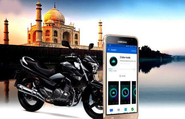 सैमसंग ने उतारा Galaxy J3 फोन, बाइक राइडर्स के लिए है खास फीचर
