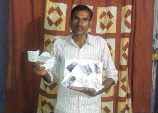 #Janpad Panchayat office - हितग्राही को धक्का देकर निकाला