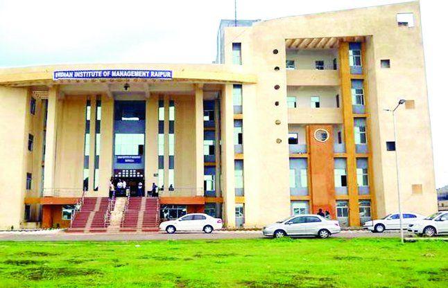 देश के टॉप संस्थानों में IIM रायपुर 14वें स्थान पर, IISC बेंगलूरु नम्बर 1