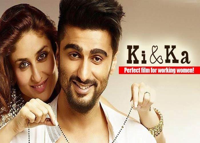 Ki And Ka Box Office Collection - HIT या फ्लॉप: जानिए ...