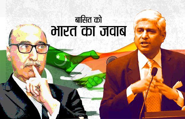 बासित को भारत का जवाब, आदान प्रदान पर हुई थी सहमति