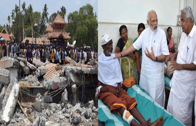 केरल मंदिर हादसे को मोदी ने कहा डरावना, अब तक 110 की मौत
